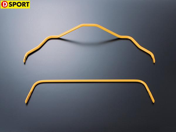 D-SPORT アンチロールバー フロント+ リア [エッセ L235S] Dスポーツ パーツ 新品