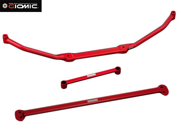 GIOMIC メンバーブレースセット [MINI ミニ クロスオーバー クーパーSD ALL4 F60 ] メンバーブレース 新品