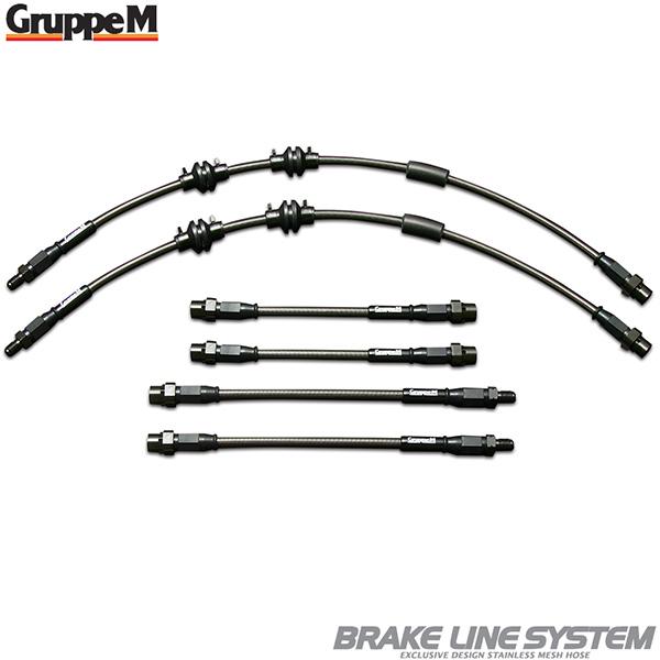 グループエム ブレーキホース 品番:BH-2015 GruppeM BrakeLine 日本製 気質アップ カーボン A6 C6 ブレーキライン グループM ステンメッシュブレーキホース 3.2FSI 4FAUKS カーボンスチールタイプ 新品
