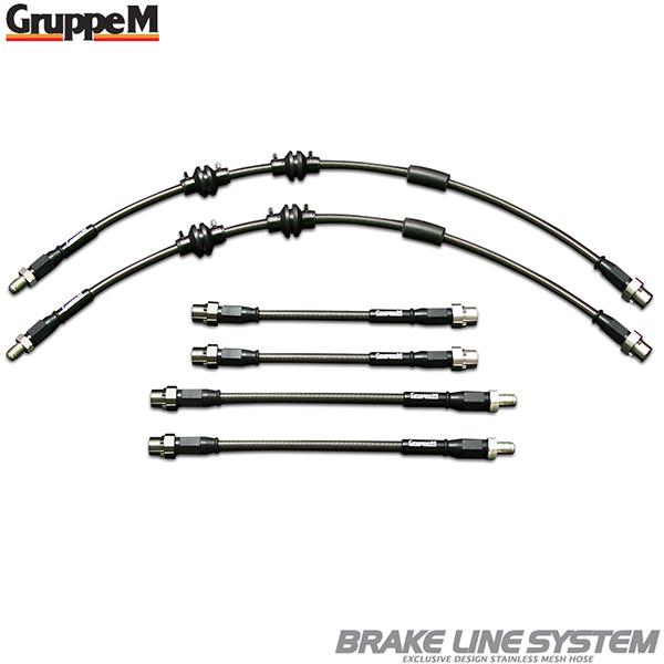 ご予約品 グループエム ブレーキホース 品番:BH-8003S GruppeM BrakeLine ステンレス アルファ156 932AC グループM ステンレススチールタイプ 返品交換不可 ブレーキライン V6 2.5 ステンメッシュブレーキホース 24V 新品