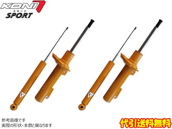 KONI Sports [ジェッタ1 Diesel] KONIショックアブソーバー 代引き手数料無料&送料無料