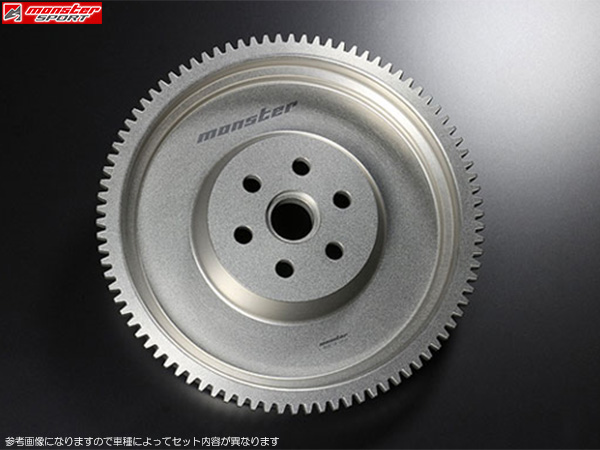 モンスタースポーツ フライホイール[スイフトスポーツ ZC31S MT車] MonsterSportパーツ 新品