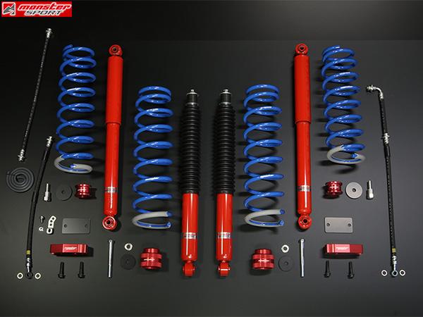 モンスタースポーツ XCLハイトアップサスペンション Aセット[ジムニー JB23W 5型~] MonsterSportパーツ 新品
