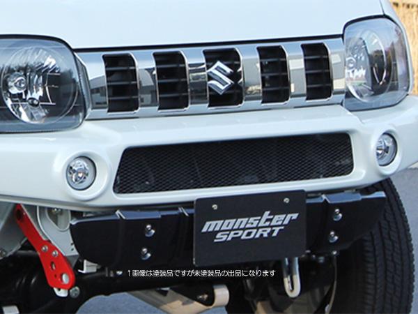 モンスタースポーツ XCLスキッドバンパー 取付金具セット/未塗装、黒ゲルコート仕上げタイプ[ジムニー JB23W] MonsterSportパーツ 新品