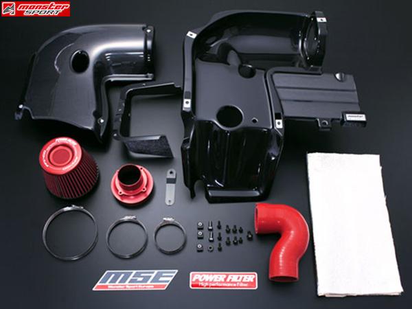 モンスタースポーツ MSEカーボンエアインダクションボックス[スイフトスポーツ ZC32S] MonsterSportパーツ 送料無料(沖縄・離島・代引き除く)