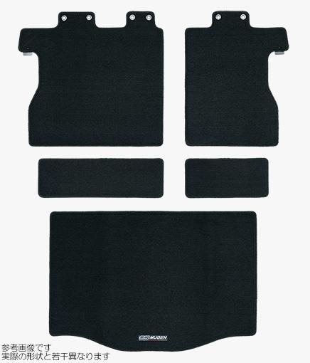 無限 ラゲッジマット ブラック [フィット GK3/GK4/GK5/GK6 H25/9~H29/5] mugen 新品