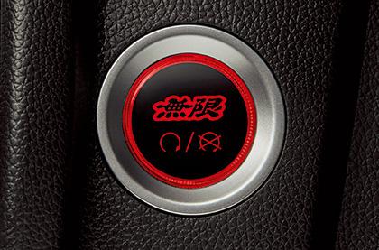 無限 エンジンスタータースイッチ mugen ガソリン車用 新品 [フィットRS GK5 H29/6~] ガソリン車用 mugen 新品, 津具村:d5fa6533 --- sunward.msk.ru