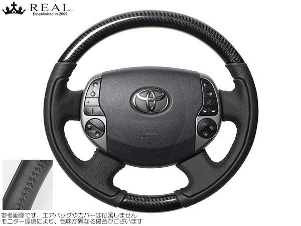 REAL ブラックカーボン [プリウス NHW20] レアルステアリング オリジナルシリーズ ブラックカーボン 新品