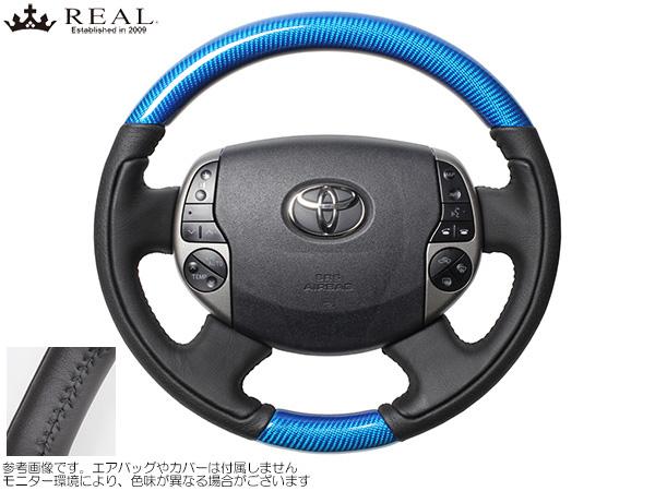 REAL ブルーカーボン [プリウス NHW20] レアルステアリング オリジナルシリーズ ブルーカーボン 新品