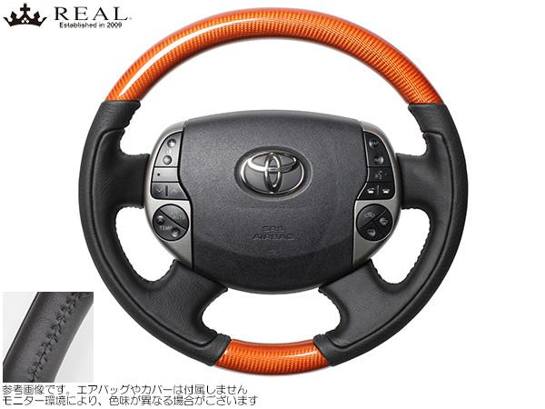 REAL オレンジカーボン [プリウス NHW20] レアルステアリング オリジナルシリーズ オレンジカーボン 新品
