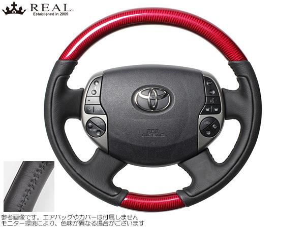 REAL レッドカーボン [プリウス NHW20] レアルステアリング オリジナルシリーズ レッドカーボン 新品