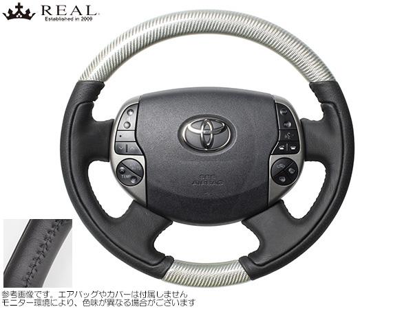 REAL シルバーカーボン [プリウス NHW20] レアルステアリング オリジナルシリーズ シルバーカーボン 新品