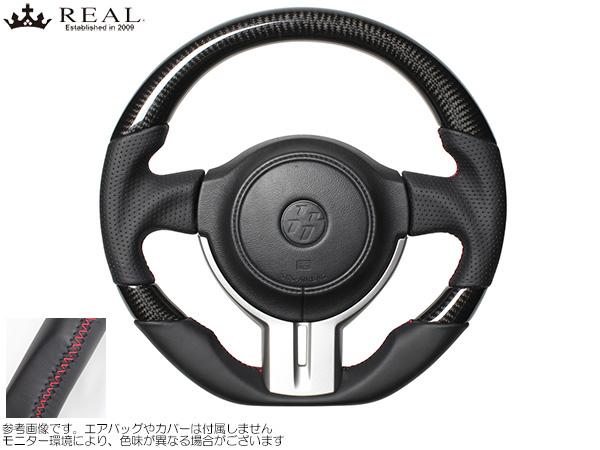 REAL ブラックカーボン3C/ブラックXレッド [BRZ ZC6 前期] レアルステアリング プレミアムシリーズ ガングリップタイプ ブラックカーボン3C/ブラックXレッドユーロステッチ 新品