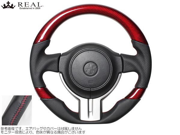 REAL レッドカーボン3C/レッド [BRZ ZC6 前期] レアルステアリング プレミアムシリーズ ガングリップタイプ レッドカーボン3C/レッドユーロステッチ 新品