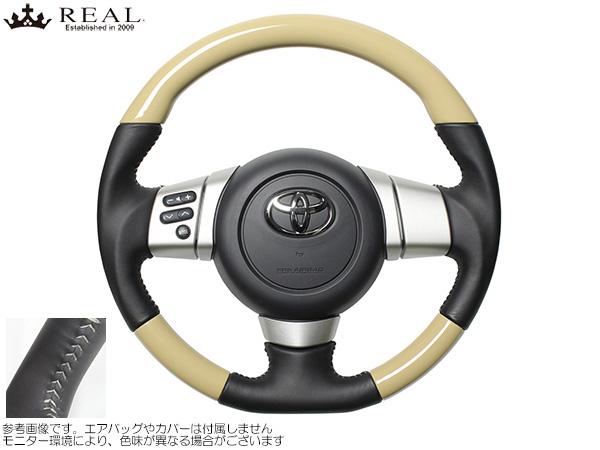 REAL ベージュカラー/シルバー [FJクルーザー GSJ15W] レアルステアリング オリジナルシリーズ ベージュカラー/シルバーステッチ 新品
