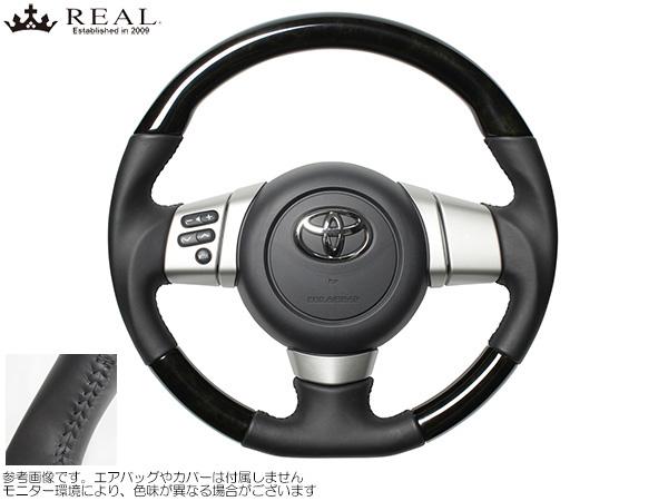 REAL ブラックウッド/ブラック [FJクルーザー GSJ15W] レアルステアリング オリジナルシリーズ ブラックウッド/ブラックステッチ 新品
