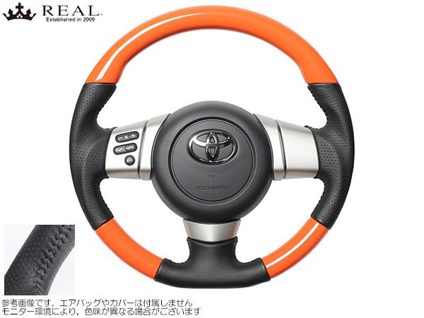 REAL オレンジカラー/ブラック [FJクルーザー GSJ15W] レアルステアリング オリジナルシリーズ オレンジカラー/ブラックステッチ 新品
