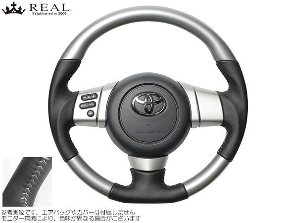 REAL シルバーカラー/シルバー [FJクルーザー GSJ15W] レアルステアリング オリジナルシリーズ シルバーカラー/シルバーステッチ 新品
