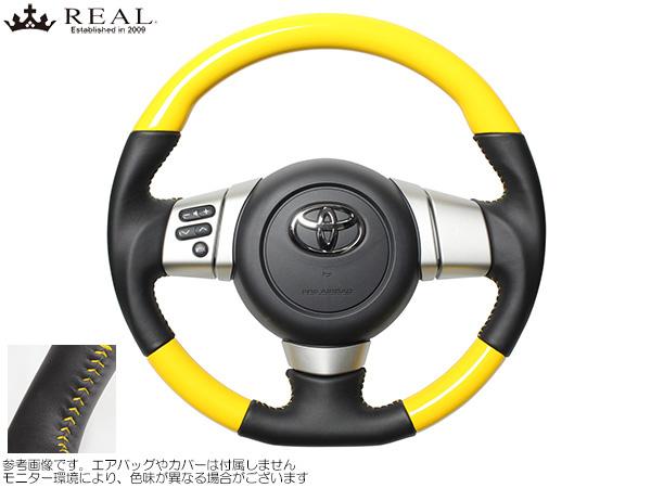 REAL イエローカラー/イエロー [FJクルーザー GSJ15W] レアルステアリング オリジナルシリーズ イエローカラー/イエローステッチ 新品