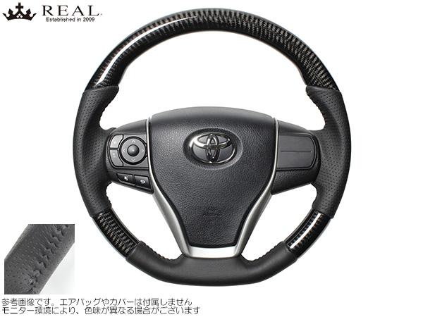 REAL ブラックカーボン [ヴォクシー ZRR80G/ZRR85G/ZWR80G] レアルステアリング オリジナルシリーズ ブラックカーボン 新品