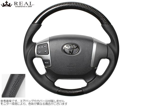 REAL ブラックウッド [ハイエース 200系 全車 2013/12~ 4型専用] レアルステアリング オリジナルシリーズ ガングリップタイプ ブラックウッド 新品
