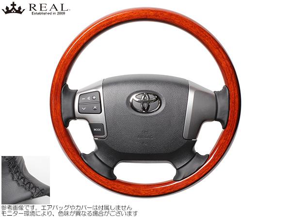REAL ライトブラウンウッド [ハイエース 200系 全車 2013/12~ 4型専用] レアルステアリング オリジナルシリーズ オールウッドタイプ ライトブラウンウッド 新品
