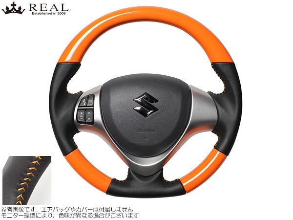REAL パッションオレンジ/オレンジ [キャロル HB25S/HB35S パドルシフト無し車用] レアルステアリング オリジナルシリーズ パッションオレンジ/オレンジステッチ 新品