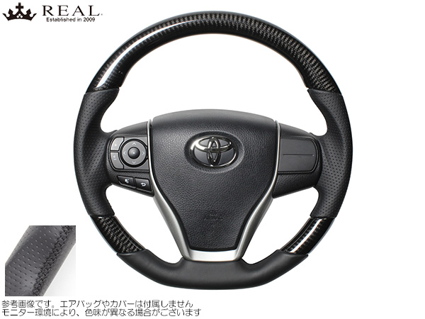 REAL ブラックカーボン [ハリアー ZSU60W/ZSU65W] レアルステアリング プレミアムシリーズ ブラックカーボン 新品