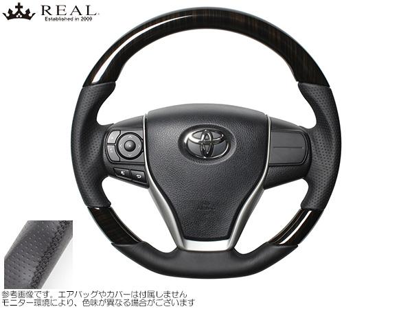 REAL 60ブラックウッド(内装近似色) [ハリアー ZSU60W/ZSU65W] レアルステアリング プレミアムシリーズ 60ブラックウッド(内装近似色) 新品