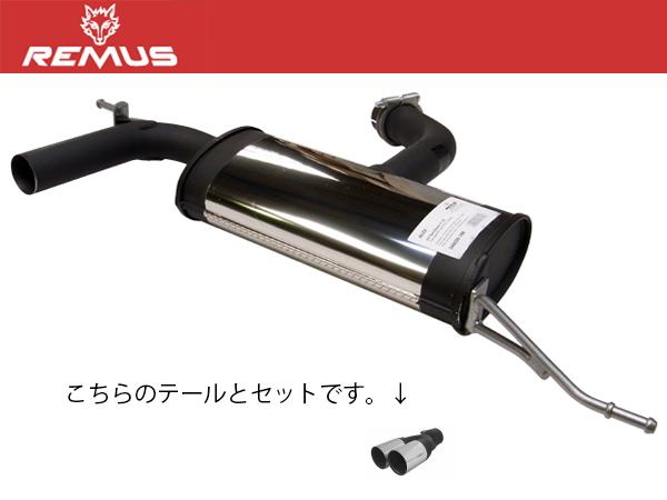 レムス マフラー [A3(8P) スポーツバック 8PAXX/8PBWA 2.0 TFSI] REMUS マフラー 正規品 手数料無料 送料無料(沖縄・離島除く)
