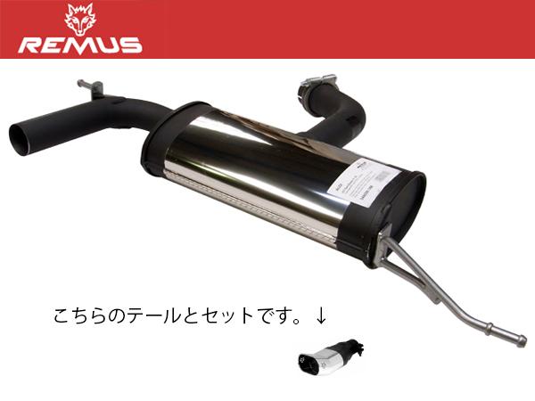レムス マフラー [A3(8P) スポーツバック 8PAXX/8PBWA 2.0 TFSI] REMUS マフラー 正規品 代引手数料無料 送料無料(沖縄・離島除く)