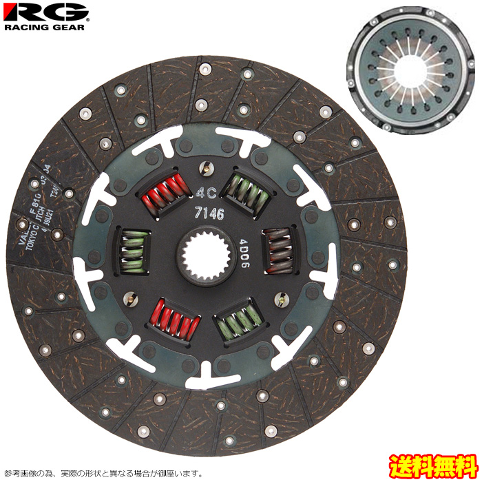 RG スーパーディスククラッチ [シビック EK4] レーシングギアクラッチセット き手数料無料 送料無料(沖縄・離島除く)