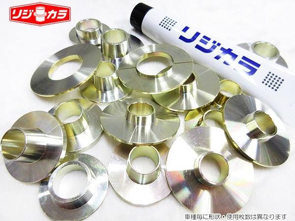 Spoon リジカラ 1台分 [ギャラン EC5A VR-4 1996/7~] スプーン リジカラ  新品