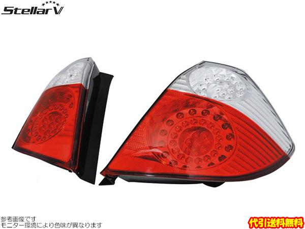 StellarFive LEDテール レッド/クリア [フィット GE6/GE7] ステラファイブ LEDパーツ 代引き手数料無料 送料無料(沖縄・離島除く)