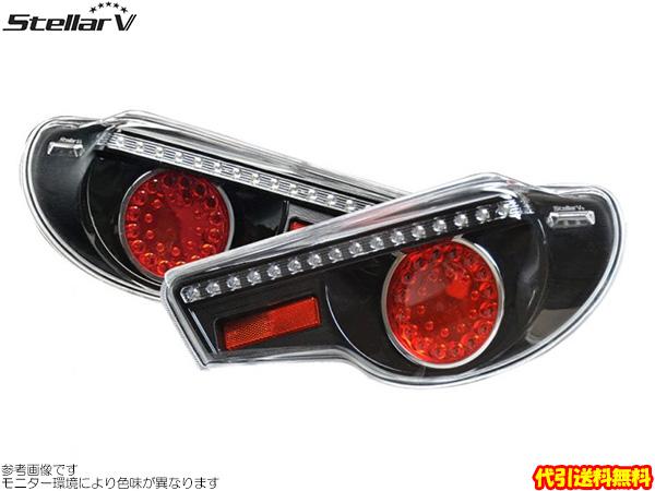StellarFive LEDテール クリア [86 ZN6] ステラファイブ LEDパーツ 代引き手数料無料 送料無料(沖縄・離島除く)