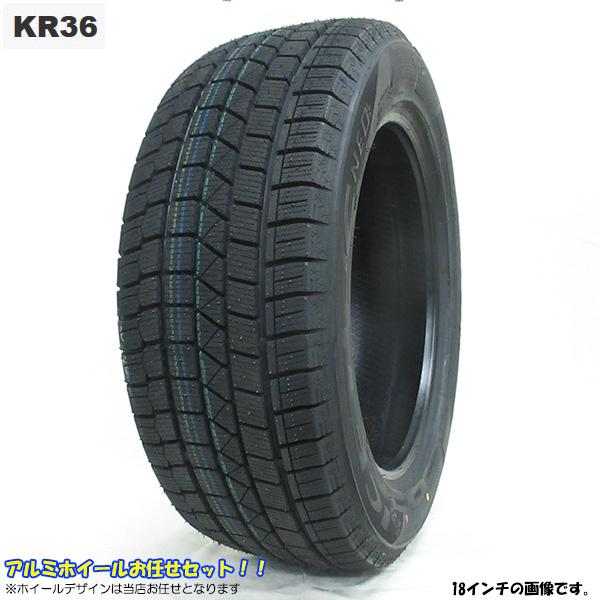 スタッドレスセット 155/65R14 [ミラココア L675S/L685S] お任せホイール KENDA KR36 スタッドレス 新品・組込済発送