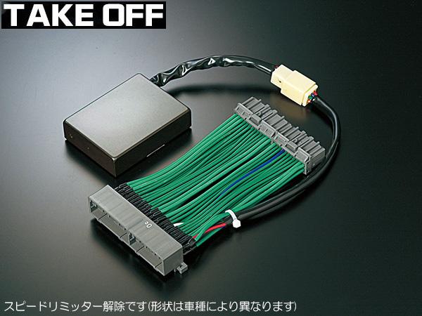 テイクオフ テイクオフ 限界くん スピード解除 [アルトワークス HA21S/HB21S] TakeOff [アルトワークス スピードリミッター解除 カプラーオン接続 HA21S/HB21S] 新品, IMPRISE ONLINE:1dfbb67e --- sunward.msk.ru
