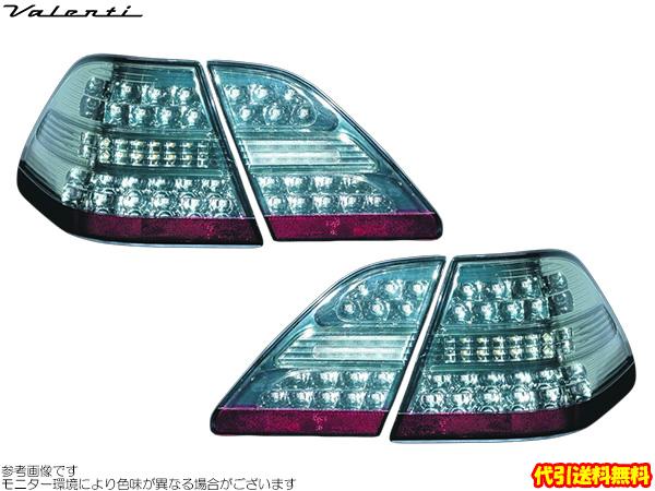 VALENTI LEDテール スモーク [セルシオ UCF30/UCF31 前期] ヴァレンティ LEDテールライト ライトスモーク/クローム 代引き手数料無料 送料無料(沖縄・離島除く)