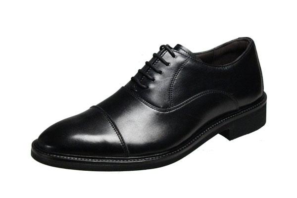 休み 結婚祝い 送料無料アビーロードビジネスシューズストレートチップメンズシューズ アビーロード7502ブラックストレートチップビジネスシューズ紐付き紳士靴