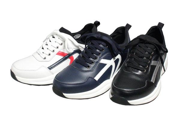 健康は足元から人間のもっとも基本的な運動の歩行に注目した靴 フットパワー [ギフト/プレゼント/ご褒美] スニーカー 海外輸入 1102複数のインソールで重さを変えられる靴普段の生活をエクササイズに変える靴 メンズシューズ