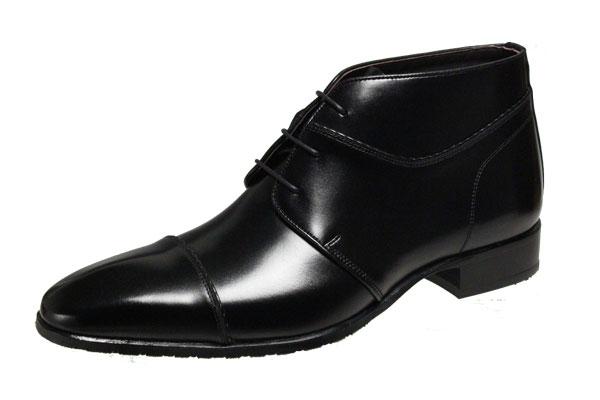 マドラスメンズブーツ225ブラックストレートチップ紐付きチャッカーブーツ