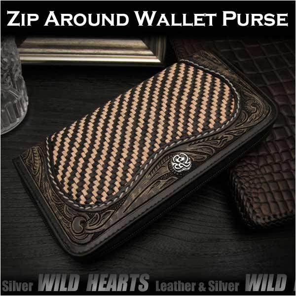 送料無料 長財布 ラウンドファスナー 財布 バスケット メッシュ カービング サドルレザー コンチョ付き Genuine Leather Braided Mesh & Carved Zip Around Wallet Clutch Purse Unisex WILD HEARTS Leather&Silver (ID rlw3307)