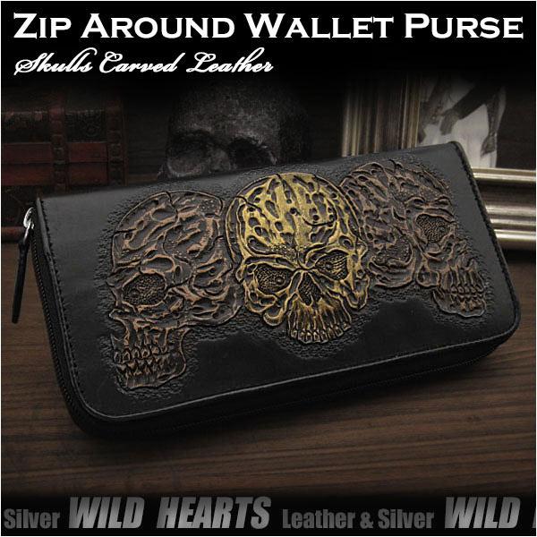 スカル/ドクロ カービング 長財布 ラウンドファスナー ラウンドジッパー サドルレザー/牛革 Skull Carved Leather Zip Around Wallet Clutch Purse UnisexWILD HEARTS Leather&Silver (ID rlw3303)