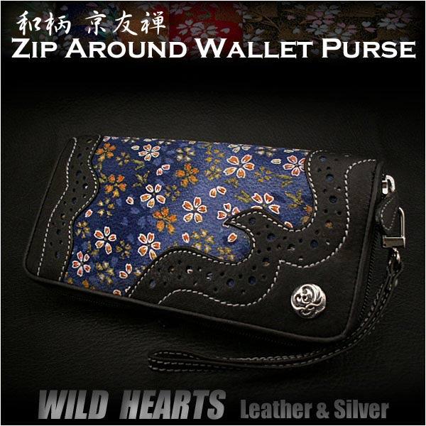 送料無料 和柄 レディース 革財布 長財布 本革 ラウンドファスナー財布 コンチョ付き ハンドストラップ付きZip Around Wallet Purse Genuine Leather Handbag Japanese Pattern/Design YUZENWILD HEARTS Leather&Silver(ID rw2805b8)