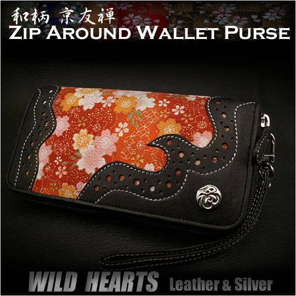 和柄 京友禅 長財布 ラウンドファスナー 本革 牛革 シルバー925 コンチョ ハンドストラップ付きZip Around Wallet Purse Genuine Leather Handbag Japanese Pattern/Design YUZENWILD HEARTS Leather&Silver(ID rw2808b8)