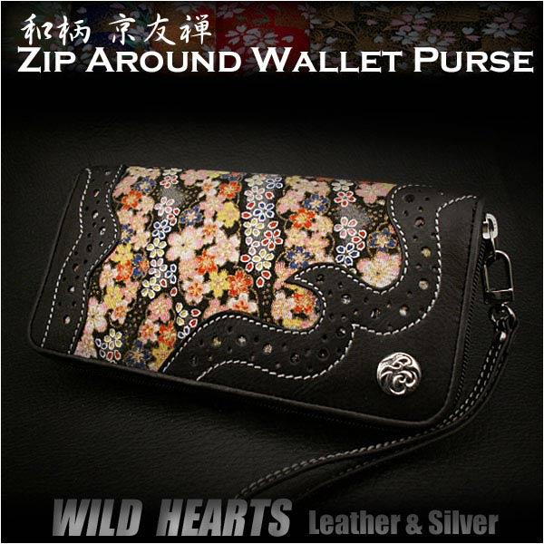 和柄 京友禅 長財布 ラウンドファスナー 本革 牛革 シルバー925 コンチョ ハンドストラップ付きZip Around Wallet Purse Genuine Leather Handbag Japanese Pattern/Design YUZENWILD HEARTS Leather&Silver(ID rw2810b8)