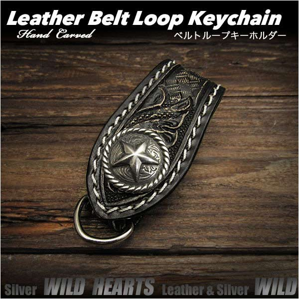Hand Carved Genuine Leather Belt Loop Keychain Key ring Key Holder Handmade  WILD HEARTS Leather&Silver ( ID con2547k4 )