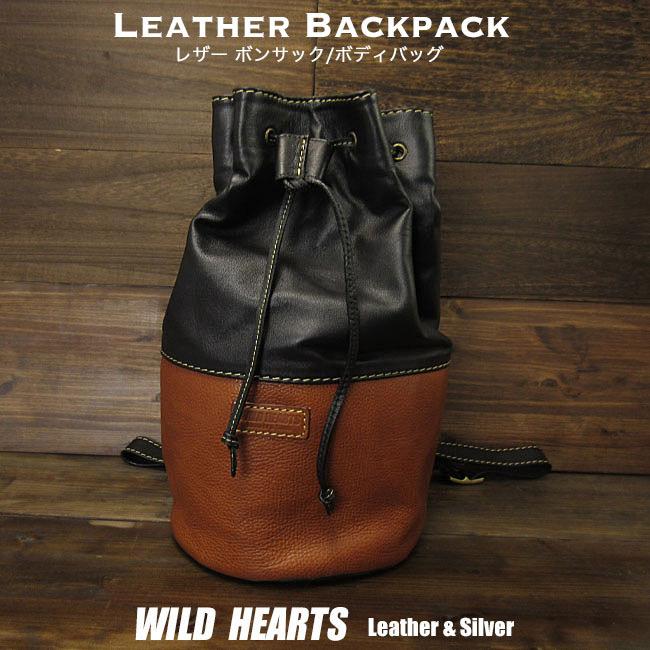リュック/バッグ ボディバッグ ボンサック デイバック バックパック 巾着型 レザー/牛革 Genuine Cowhide Leather Travel Backpack Rucksack Shoulder Bag Gym Bag School BagWILD HEARTS Leather&Silver (ID bb3560b16)