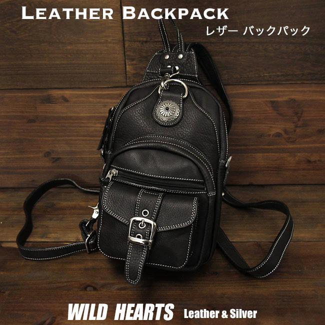 送料無料 リュックとワンショルダーの2WAYバッグです ワンショルダーバッグ ボディバッグ 斜めがけショルダーバッグ レザー/本革 リュック 2WAY ブラック Leather Backpack Travel Shoulder Sling Bag 2-WAY BlackWILD HEARTS LeatherSilver (ID bb2100t11)