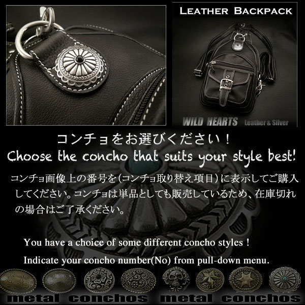 皮革背包旅行肩带胸袋2-WAY黑色Leather Backpack Travel Shoulder Sling Chest Bag 2-WAY Black WILD HEARTS Leather&Silver (ID bb2100t11)